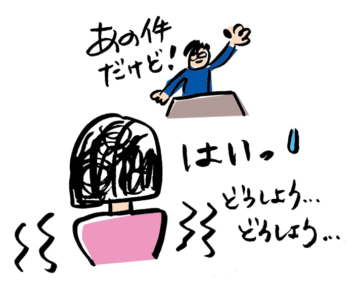 スクリーンショット(2014-01-28 11.44.03)