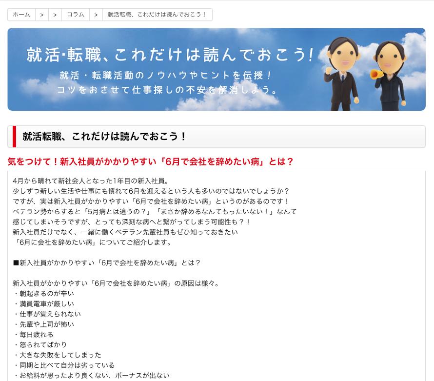 スクリーンショット(2014-06-04 10.52.18)