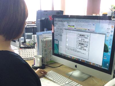 株式会社ビジュアル【媒体編集部スタッフ(制作デザイナー)】の求人情報