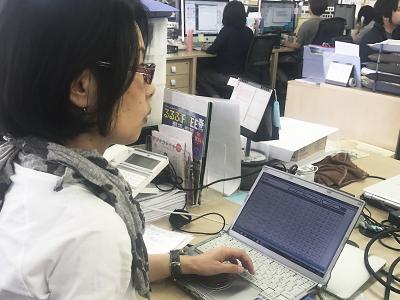 株式会社ビジュアル【一般事務スタッフ(パート)】の求人情報