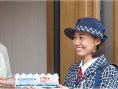 宇都宮ヤクルト販売(株)【乳製品の販売】の求人情報