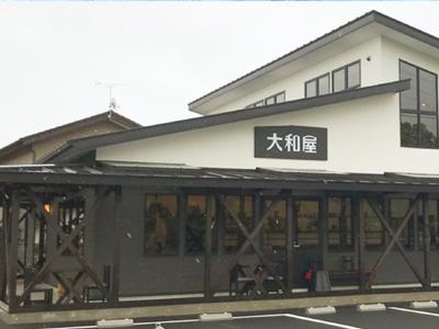 大和屋那須塩原店【ホール、キッチンサポート】の求人情報