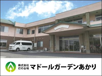 株式会社 灯の台地【看護師(パート)】の求人情報