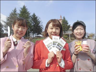 那須興業 株式会社 りんどう湖LAKE VIEW【レストランサービス係】の求人情報