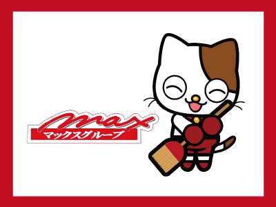 株式会社ミナミ・エンタープライズ【早朝清掃(ココ・マックス)】の求人情報