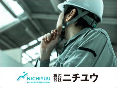 株式会社 ニチユウ【部品の組付け作業】の求人情報