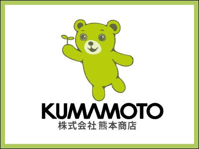 株式会社 熊本商店【大型運転ドライバー】の求人情報