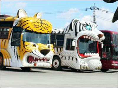 那須サファリパーク【ライオンバス運転手】の求人情報