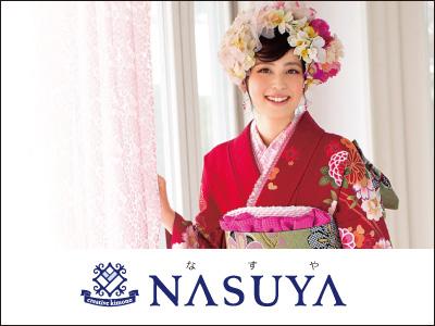 NASUYA【フォトスタジオスタッフ】の求人情報