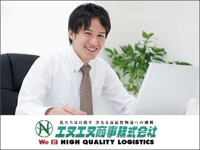 エヌエヌ商事 株式会社【総務担当(事務)】の求人情報
