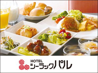 ホテル シーラックパル宇都宮【朝食スタッフ】の求人情報