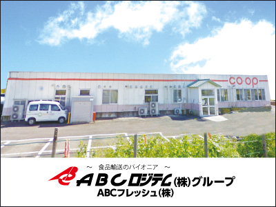 ABCフレッシュ株式会社【軽ワゴン車での夕食宅配】の求人情報