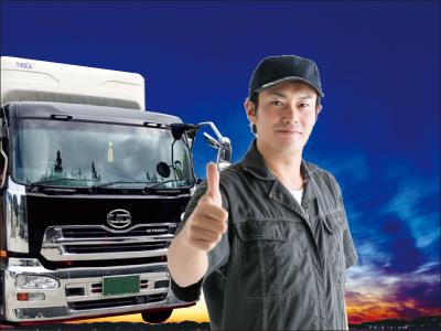 塩那陸送 有限会社【4tドライバー】の求人情報