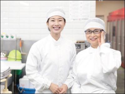 弁辰イーシーエヌ株式会社【調理師】の求人情報