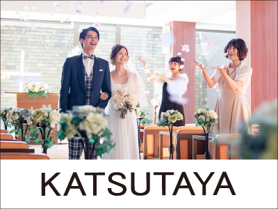 KATSUTAYA【調理スタッフ】の求人情報