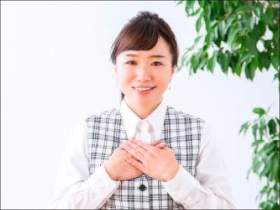株式会社アベンジ【一般事務】の求人情報