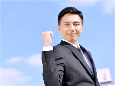 株式会社アルフア【英語を使ったオフィスワーク】の求人情報