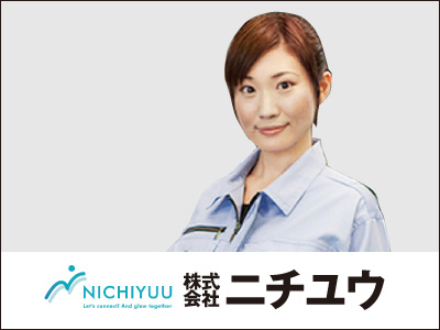 株式会社 ニチユウ【部品の梱包作業(製造)】の求人情報