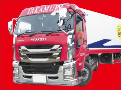 株式会社タカムラ鶏園【セミトレーラードライバー】の求人情報