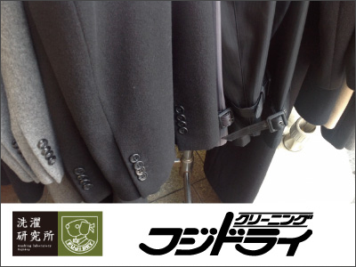 株式会社 不二ドライ【洋服の仕分け・洗濯・仕上げ作業】の求人情報