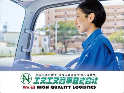 エヌエヌ商事 株式会社【4tドライバー】の求人情報