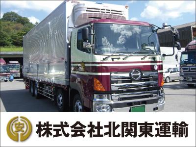 株式会社 北関東運輸【2t箱車ドライバー】の求人情報