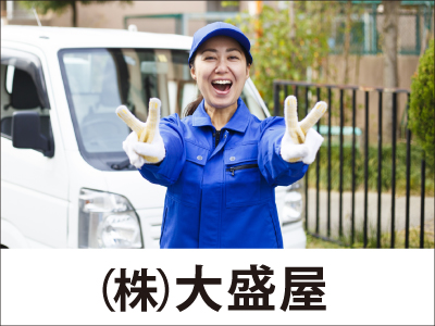 株式会社 テクニカル【野菜のルート配送】の求人情報