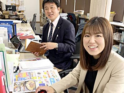 株式会社ビジュアル【企画・営業】の求人情報